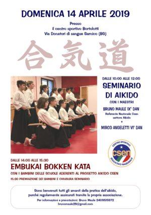 Embukai Bokken